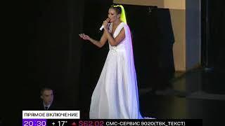 В Красноярске прошел концерт Ольги Бузовой