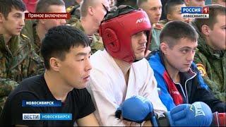 Турнир по рукопашному бою памяти Ивана Шилохвостова стартовал в Новосибирске