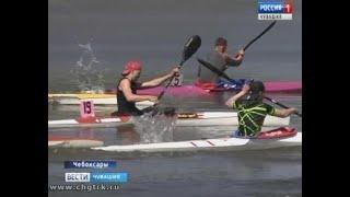 В Чебоксарах впервые в истории республики прошли соревнования по гребле на байдарках