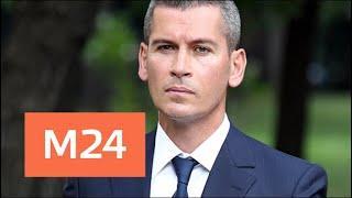 Суд не согласился выпустить под залог Зиявудина Магомедова - Москва 24