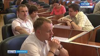 Вести Смоленск_17-40_19.06.2018