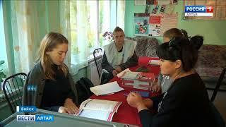Барнаульцы проголосовали за детские сады, а бийчане – за дороги