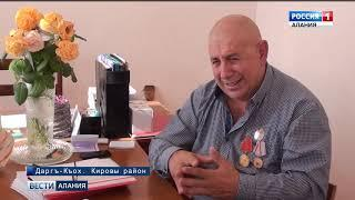 ВЕСТИ-ИРЫСТОН // 30.10.2018