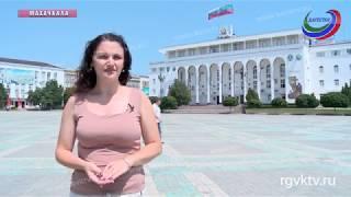 Основной закон республики. Как менялась Конституция Дагестана с начала 20 века?
