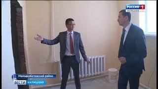 Игорь Зотов с рабочим визитом посетил Малодербетовский район
