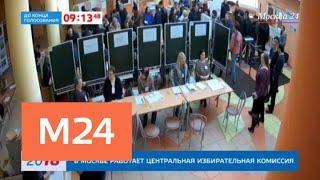 Свыше 4 тысяч избирательных участков заработали в Московской области - Москва 24