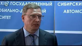 Омск: Час новостей от 25 июля 2018 года (11:00). Новости