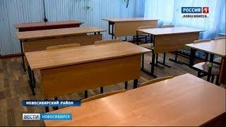 В селе Красноглинном в здании школы хотят открыть детсад: родители против