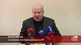 Мордовию с рабочим визитом посетил член Центральной избирательной комиссии РФ Василий Лихачев