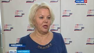 В России наступил День тишины перед выборами Президента