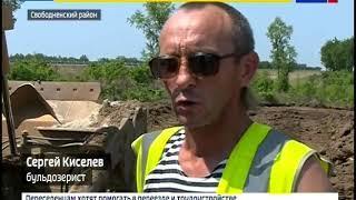 Новый резидент ТОР «Свободный» планирует выпускать 170 кубометров бетона в час