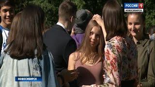 Талантливые школьники из десятков российских регионов приступили к занятиям в Летней школе НГУ