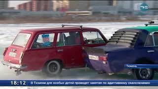 Финал дрифт сезона - ТСН 17 февраля