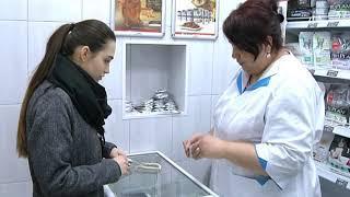 """Ветеринарная аптека открылась на базе клиники """"Ласка"""" (РИА Биробиджан)"""