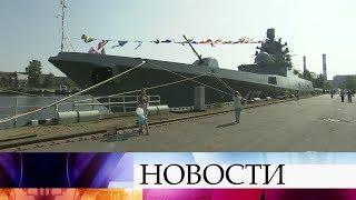 Фрегат «Адмирал Горшков» примет участие в Главном параде в честь дня ВМФ в Санкт-Петербурге.
