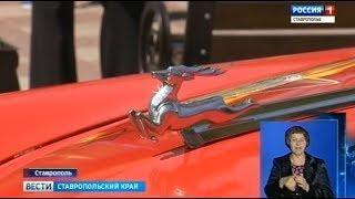 Советское прошлое вернулось на улицы Ставрополя