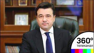 Андрей Воробьев рассказал о росте явки на выборах в Подмосковье