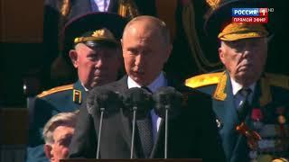 Путин на ПАРАДЕ в Москве!!! Новости РФ сегодня 09.05.2018