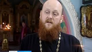 В Красноярск привезли иконы и мощи княгини Елизаветы и инокини Варвары