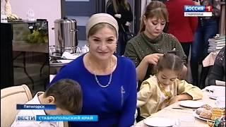 Веселый праздник подарили мамам в Пятигорске