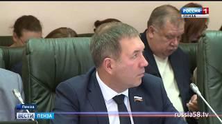 Пензенские депутаты обсудили льготный проезд в общественном транспорте