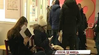 МФЦ продолжает информировать жителей региона о госуслугах и выборах
