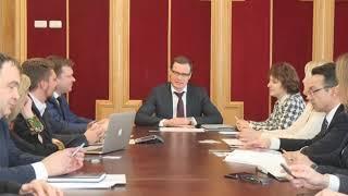 Инновационные технологии «Сколково» будут реализовывать в Ярославской области