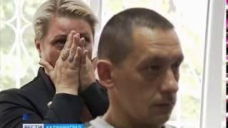 Виновного в ДТП с 7 погибшими под Гвардейском приговорили к 4 годам и 7 месяцам
