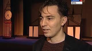 Кировский театр кукол готовится к премьере спектакля «Уличный кот по имени Боб» (ГТРК Вятка)