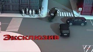 ДТП Харьков (Сумская) Подробный разбор  18.10.2017