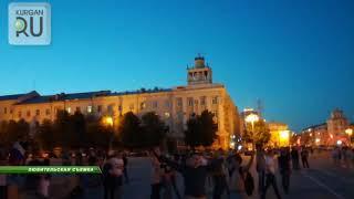 «Вперед, Россия!» Курганцы до утра отмечали выход футбольной сборной в четвертьфинал Чемпионата мира