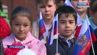 Вести Карачаево-Черкесия 21.03.2018