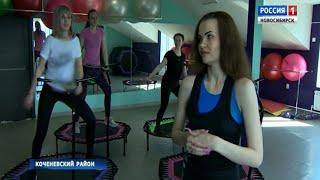Танцевальная школа в Коченево открыла новое направление фитнеса – джампинг