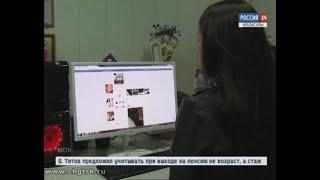 Жительница Чебоксар попалась на удочку интернет-мошенников