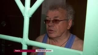 Мошенники выманили у томской пенсионерки 138 тысяч рублей