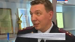 Отдел Росгвардии по Костромской области отметил профессиональный праздник