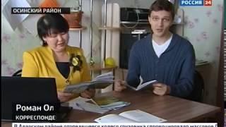 Учительница из Осинского района перевела советские песни на бурятский язык