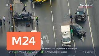 Крупное ДТП произошло на Новоарбатском мосту - Москва 24