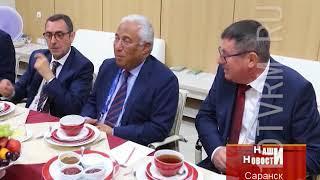 Владимир Волков встретился с официальной делегацией из Португалии.