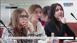 В Мордовии планируют строительство «умных» и экологичных домов