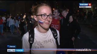 Пензенские болельщики в фан-зоне радовались победе российских футболистов