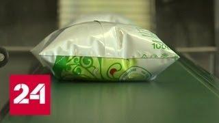 С 6 июня белорусское молоко под запретом в России - Россия 24