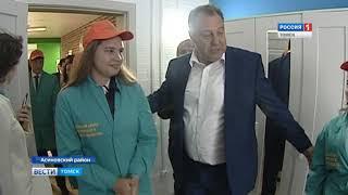 Вести-Томск, выпуск 20:45 от 24.08.2018