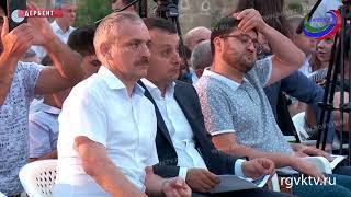 В Дербенте прошел брифинг, посвященный первым результатам конкурса управленцев «Мой Дагестан»