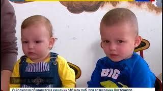 «Счастье каждому»: артистичная Милана и ее братья Данил и Игорь