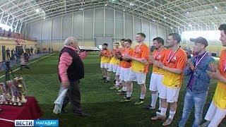 Завершился Чемпионат Магадана по футболу