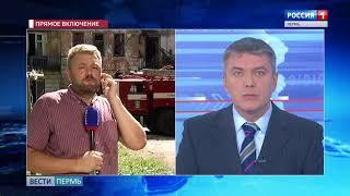 Пожар на улице Б.Хмельницкого обошелся без жертв
