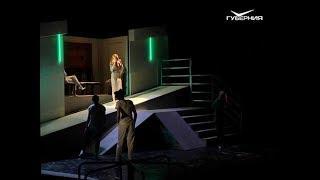 В Самарском драмтеатре завершился 167-й театральный сезон