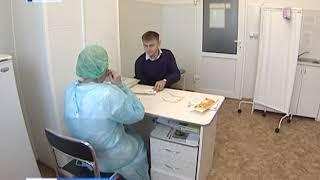 В регионепродолжается прививочная компания против гриппа