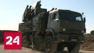 Хмеймим: российские зенитки уничтожили группу воздушных целей - Россия 24